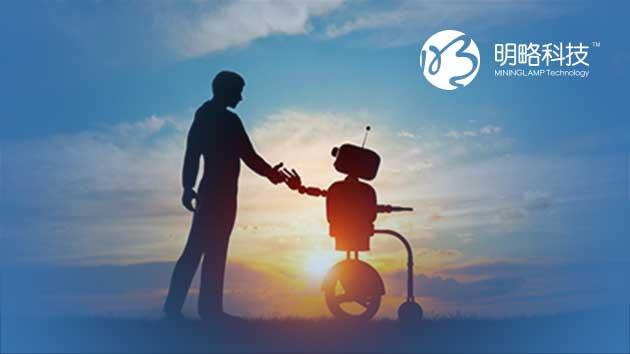 明略科技:提供一站式企业级人工智能产品与服务平台